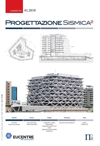 Visualizza N. 1 (2018): Progettazione Sismica