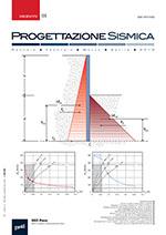 Visualizza N. 1 (2010): Progettazione Sismica