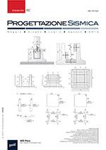 Visualizza N. 2 (2010): Progettazione Sismica