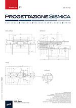 Visualizza N. 3 (2010): Progettazione Sismica