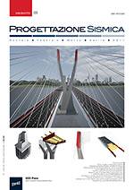 Visualizza N. 1 (2011): Progettazione Sismica