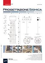 Visualizza N. 3 (2011): Progettazione Sismica