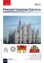 Visualizza N. 1 (2012): Progettazione Sismica