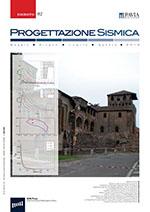 Visualizza N. 2 (2012): Progettazione Sismica