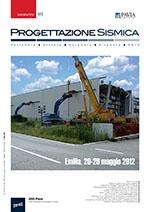 Visualizza N. 3 (2012): Progettazione Sismica