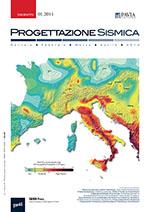 Visualizza N. 1 (2014): Progettazione Sismica