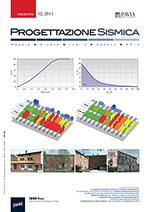 Visualizza N. 2 (2014): Progettazione Sismica