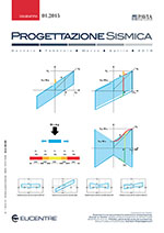 Visualizza N. 1 (2015): Progettazione Sismica