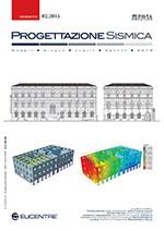 Visualizza N. 2 (2015): Progettazione Sismica