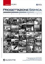 Visualizza N. 3 (2015): Progettazione Sismica