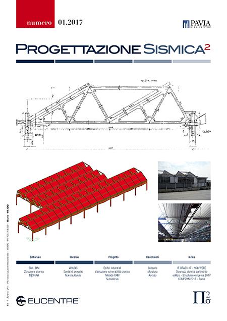 Visualizza N° 1 (2017): PROGETTAZIONE SISMICA