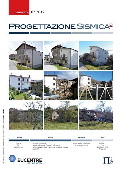 Visualizza N. 2 (2017): Progettazione Sismica