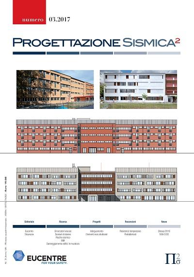 Visualizza N. 3 (2017): Progettazione Sismica