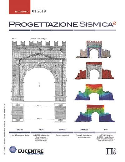 Visualizza N. 1 N.S (2019): Progettazione Sismica